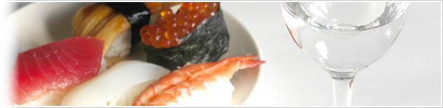 Hướng dẫn sử dụng rượu sake Nhật bản
