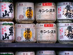 Phân loại rượu sake