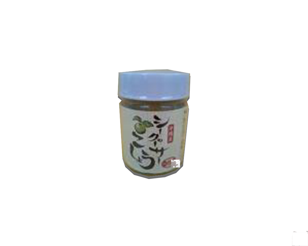 Hạt tiêu - Kosyou