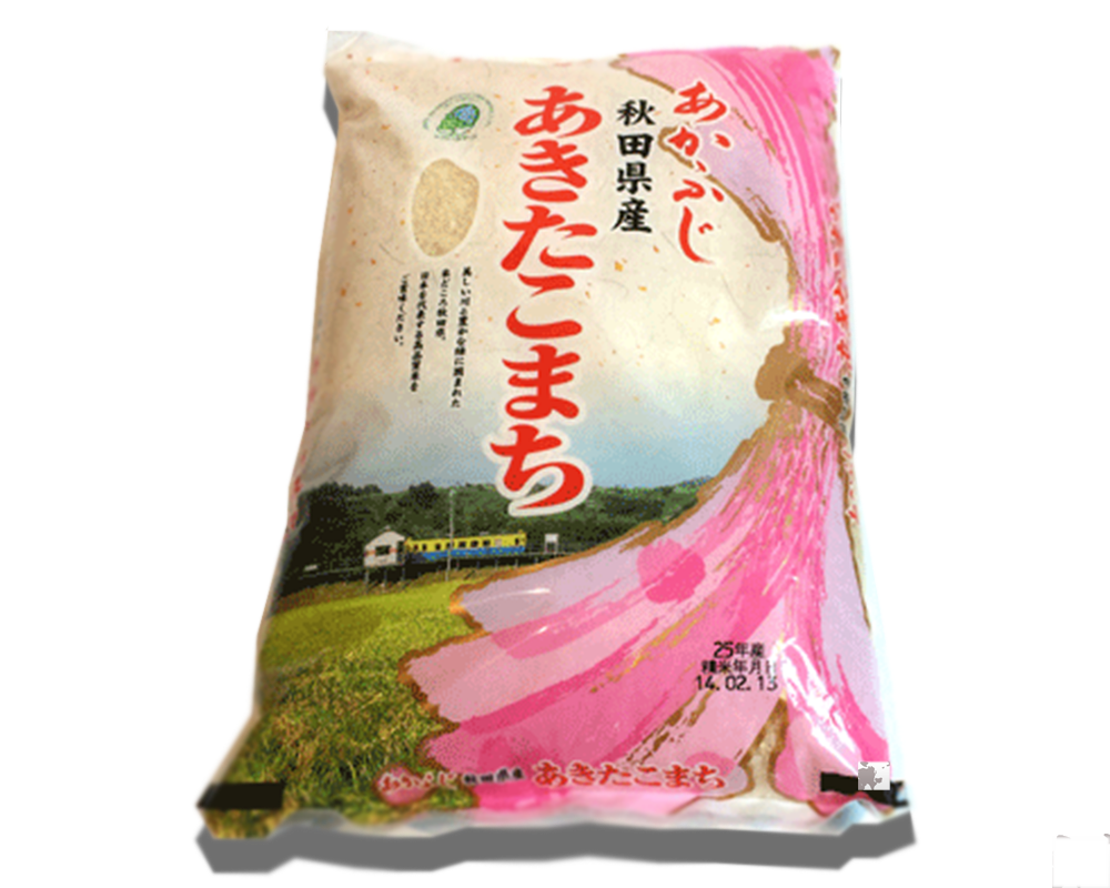 Gạo Nhật- Kome