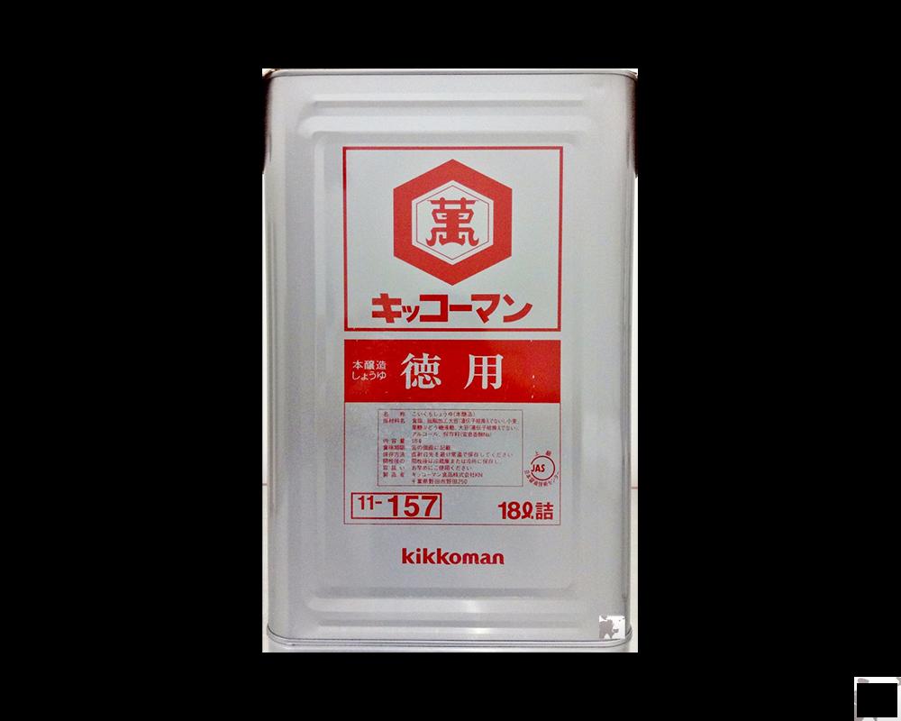 Sì dầu đậm - Sho-yu Kitkomen