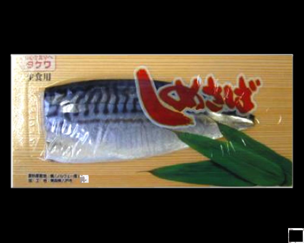Cá shimesaba- Shimesaba Sashimi