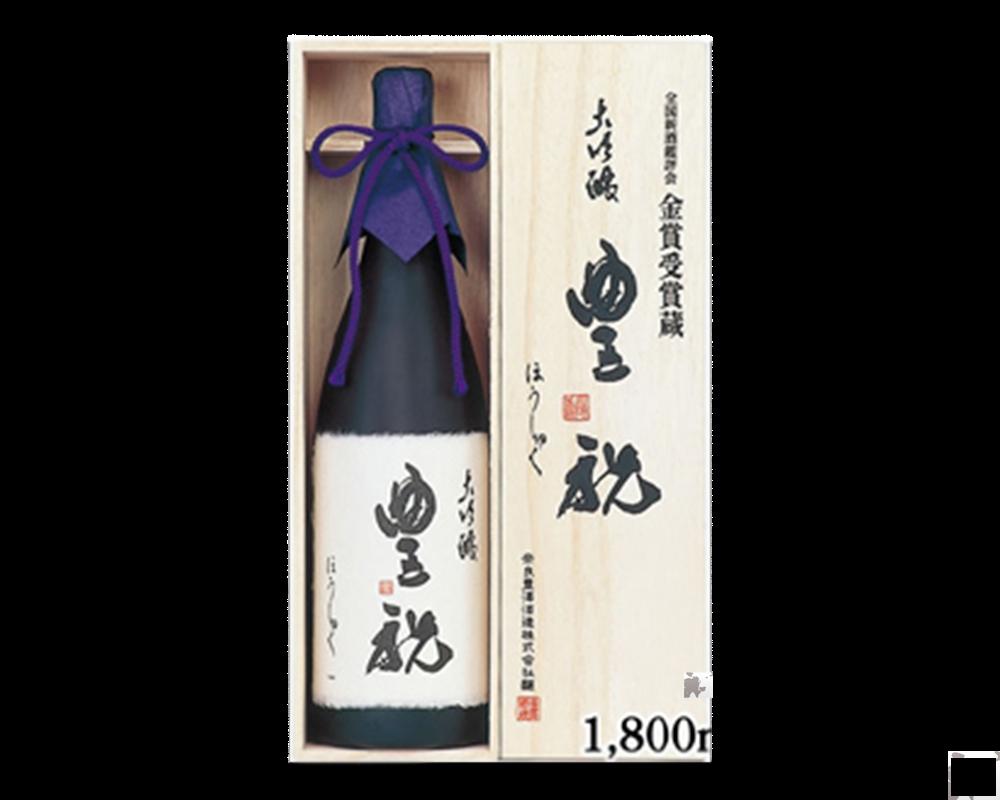 Rượu Jyunmaisyu Kisenjyu