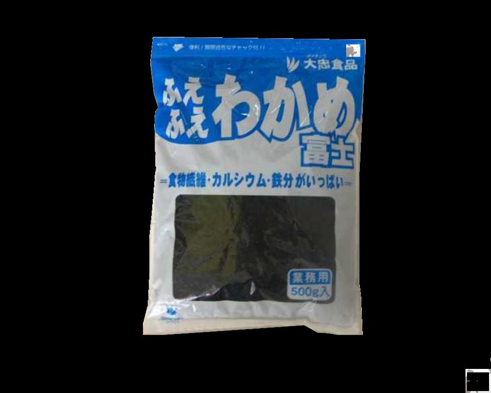 Rong biển khô( loại 1)- Wakame cut